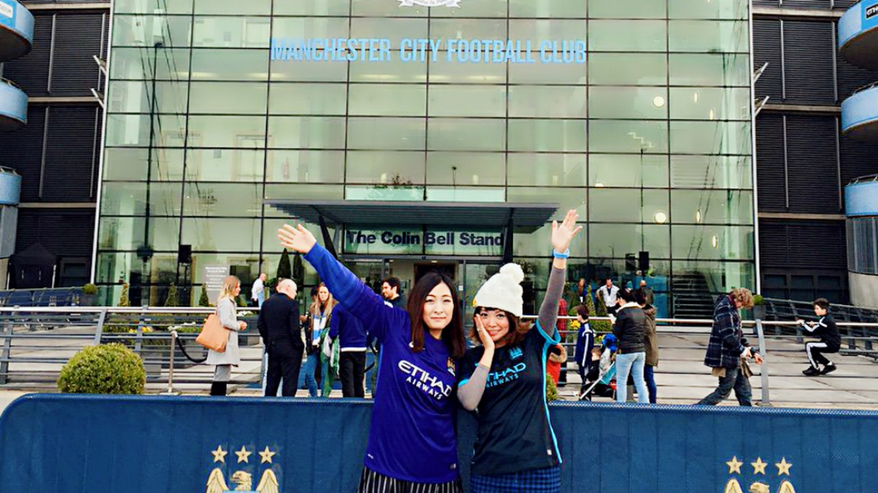 ERI (right) (Japan): Japanese fan Eri will watch the game at an official fan event in Tokyo, 8.30pm kick-off local time. Her favourite players are David Silva, KDB and now John Stones. Score prediction - 0-1 to City with Sterling or Fernandinho on the scoresheet!