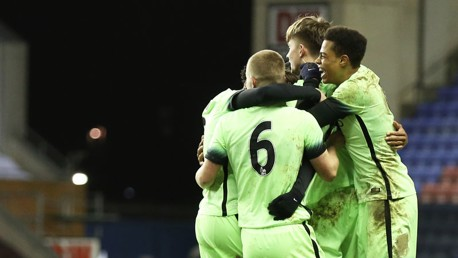 City v Norwich: FA Youth Cup preview