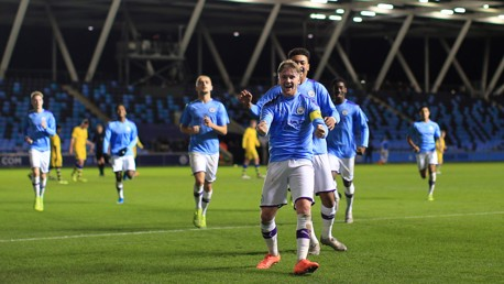 City cruise into last-32 of FA Youth Cup
