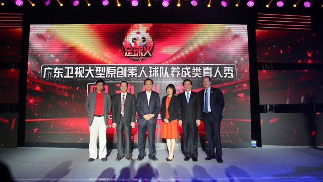 FOOTBALL MANIA: City will feature in China's first football-focused reality TV series.