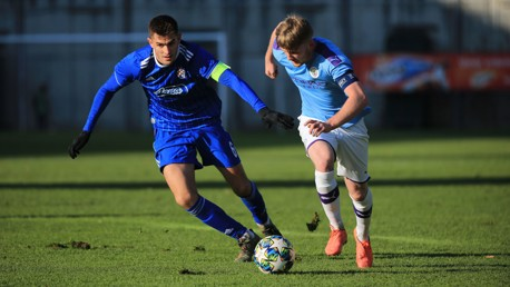 European exit for City's U19s