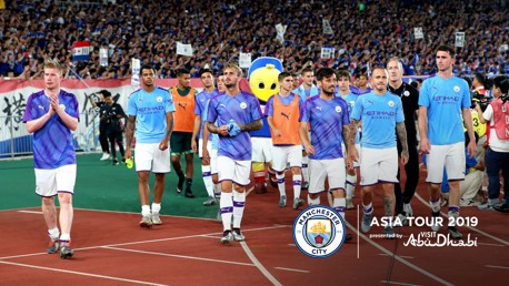 Five stats from City's Asia Tour