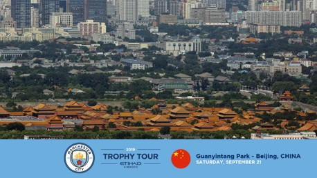 Global Trophy Tour to visit Beijing