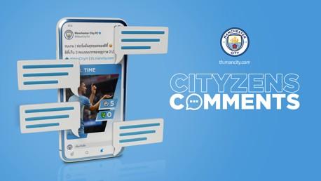Cityzens comments : รวมคอมเมนต์ เกมเปิดรังถล่มนอริช 5-0