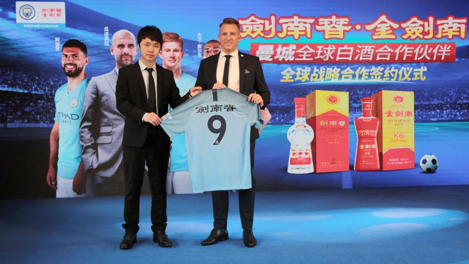 중국 바이주 브랜드 JNC와 파트너십 체결
