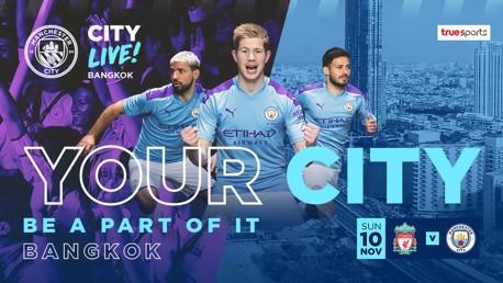 City Live! ร่วมเชียร์เรือบู๊หงส์พร้อมกัน ณ กรุงเทพ