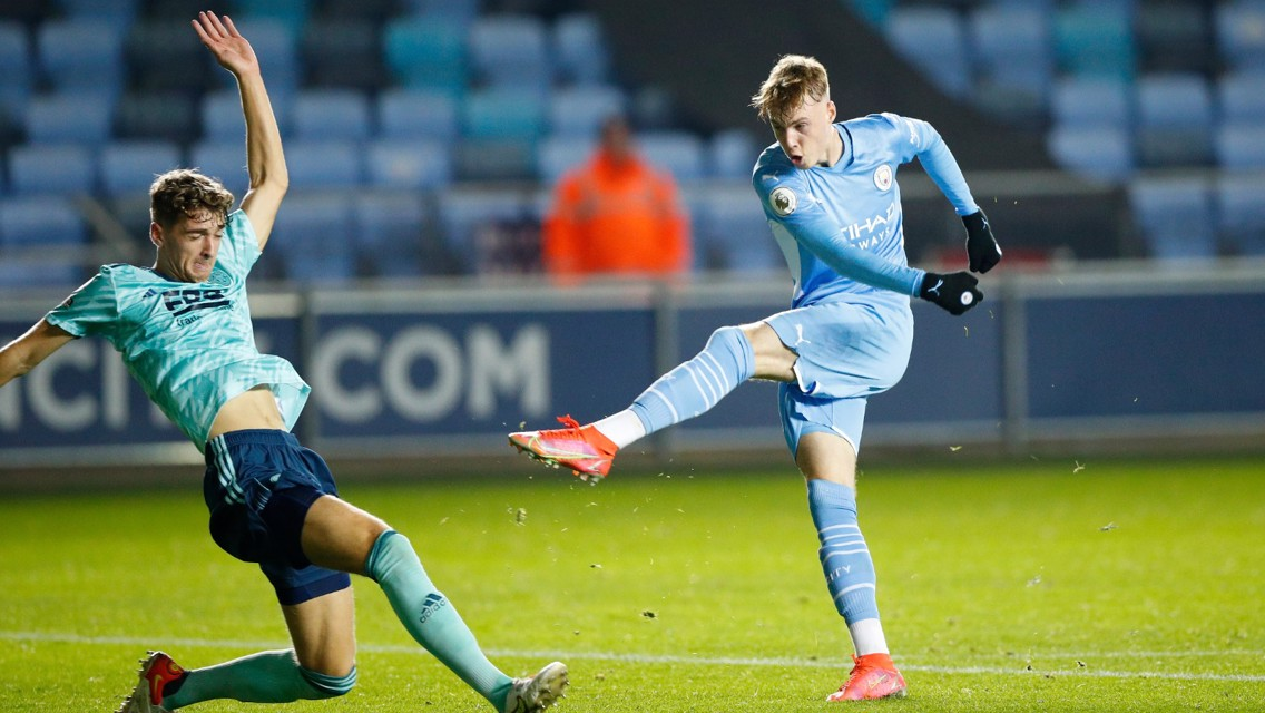 Match highlights: City EDS 5-0 Leicester