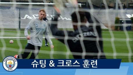 훈련 영상 | 크로스와 슈팅연습을 가진 City 선수단