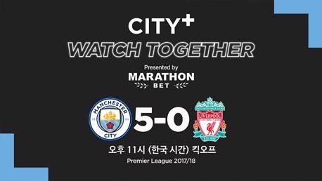CITY+ Watch Together CITY vs 리버풀