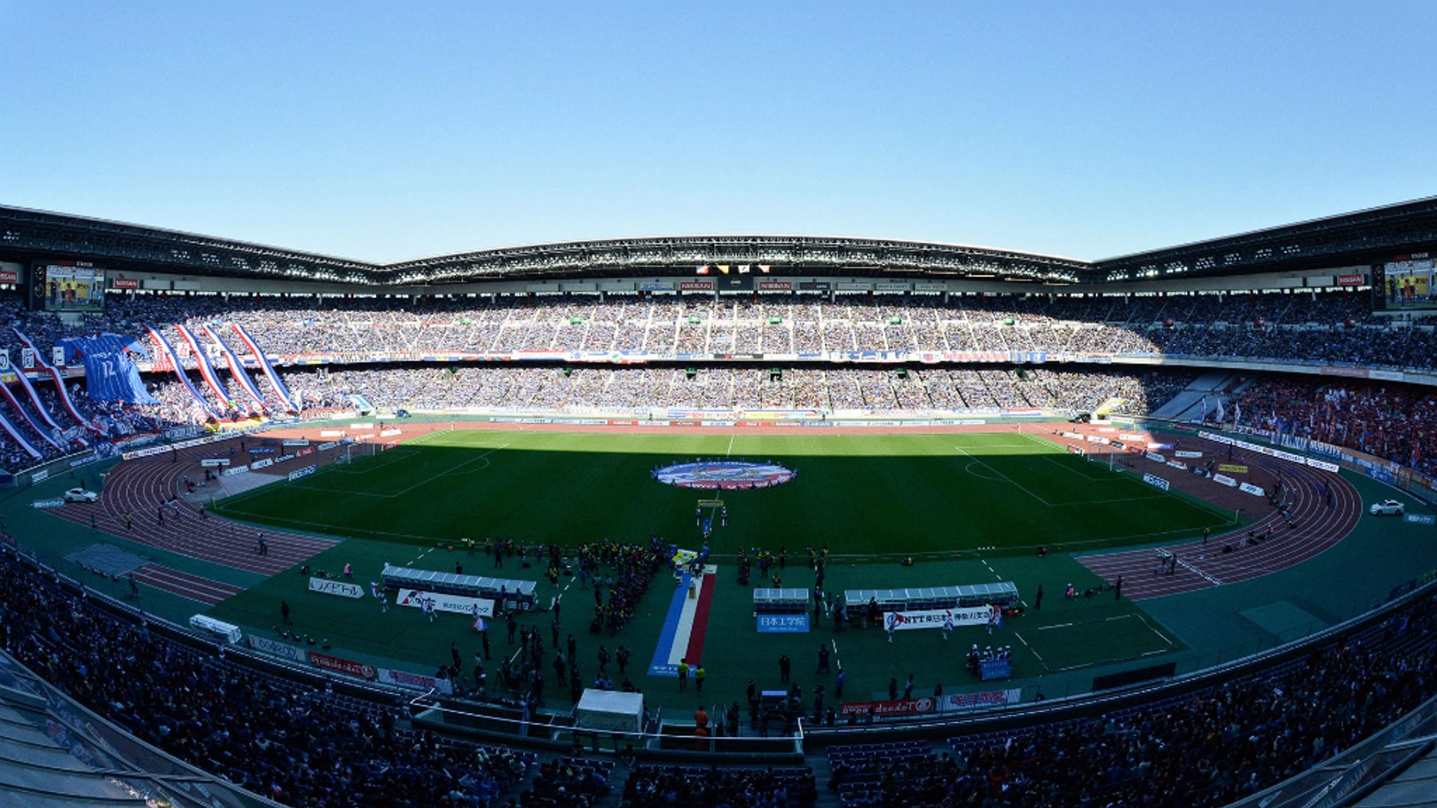 TOUR 2019: City will visit the Nissan Stadium in Yokohama, Japan during this summer's tour of Asia
