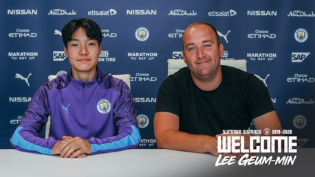 NEW RECRUIT: Manchester City are delighted to announce the signing of South Korean forward Lee Geum-min.