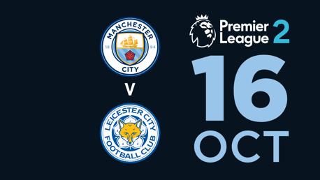 WATCH LIVE: City EDS v Leicester (PL2)