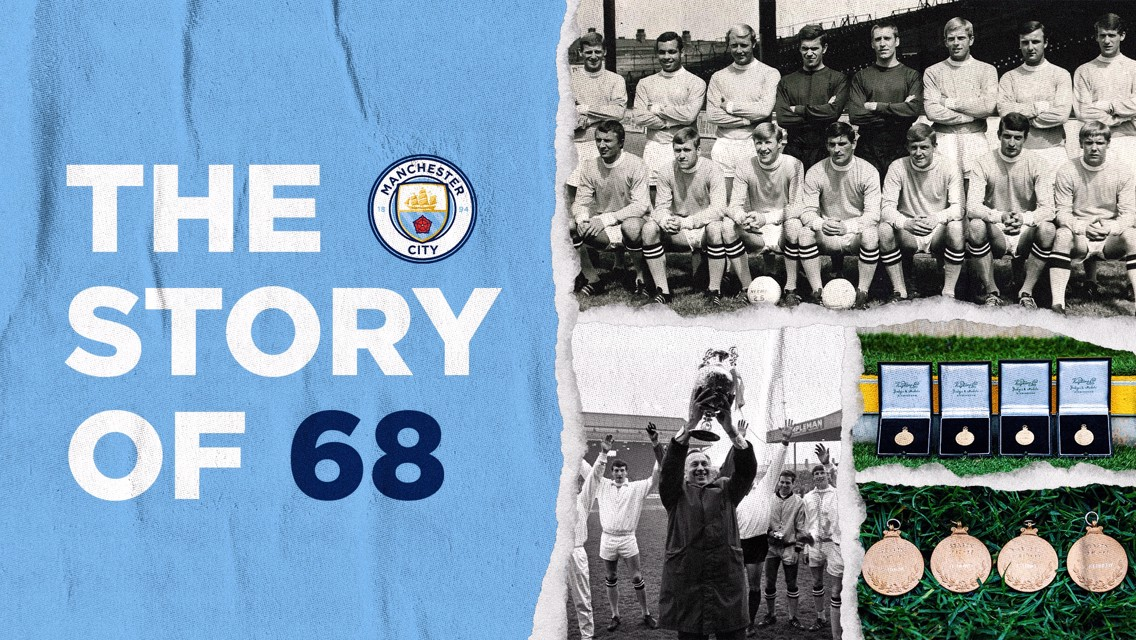 Former City players express delight at 1967/68 First Division medals